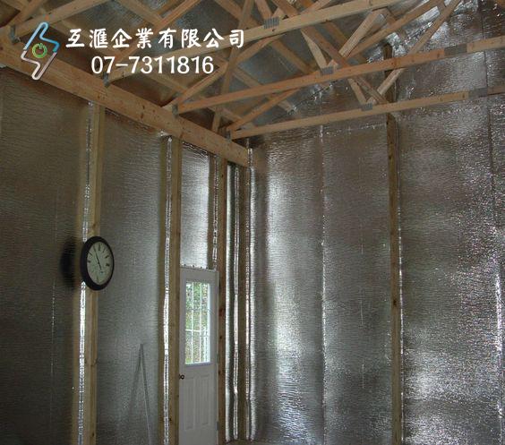 木結構屋頂_隔熱 3