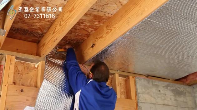 木結構屋頂_隔熱 4