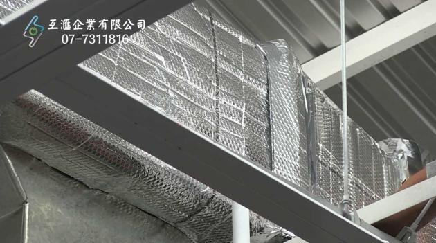 冷氣空調風管隔熱_保溫 3
